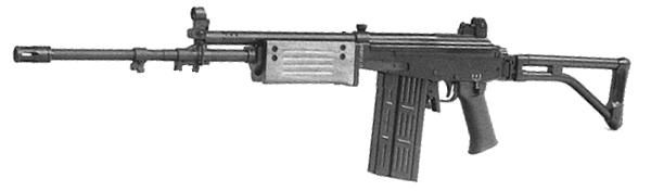 IMI Galil 7.62mm